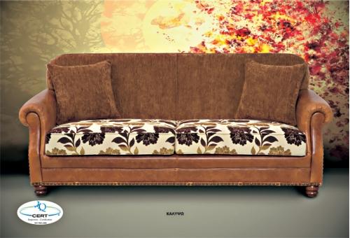 Leather sofa design Kalipso
